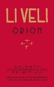 Вино красное сухое «Orion» 2014 г.