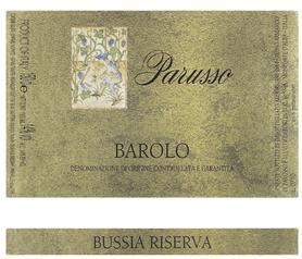 Вино красное сухое «Barolo Bussia Riserva» 2004 г.