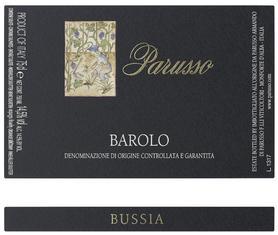 Вино красное сухое «Barolo Bussia» 2001 г.