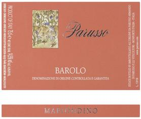 Вино красное сухое «Barolo Mariondino» 2010 г.