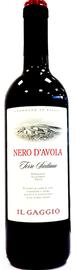 Вино красное сухое «Il Gaggio Nero d'Avola Terre Siciliane»