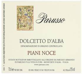 Вино красное сухое «Dolcetto d'Alba Piani Noce» 2014 г.