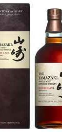 Виски «Yamazaki Sherry Cask 2016 Edition» в подарочной упаковке