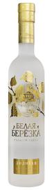 Водка «Белая Березка Золотая»