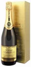 Шампанское белое полусладкое «Российское Буржуа Золотое» в подарочной упаковке