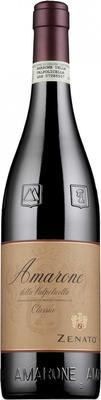 Вино красное полусухое «Amarone della Valpolicella Classico» 2010 г.