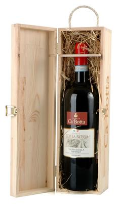 Вино красное сухое «Valpolicella ripasso Superiore Tenuta Costa Rossa» 2014 г., в деревянном футляре