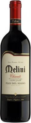 Вино красное сухое «Pian del Masso Chianti» 2011 г.