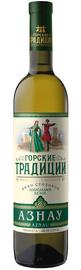 Вино белое полусладкое «Азнау»