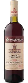 Вино розовое полусладкое «Muskat Massandra Export Collection»