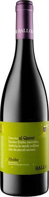 Вино белое полусухое «Rallo Al Qasar Zibibbo Sicilia» 2013 г.