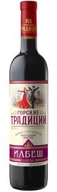 Вино красное полусладкое «Илбеш»