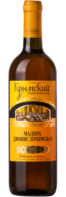 Вино белое сладкое «Мадера Дионис Крымская»