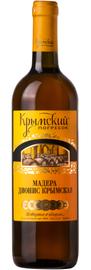 Вино белое сладкое  «Мадера Дионис Крымская »