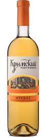 Вино белое полусладкое «Крымский погребок Мускат»
