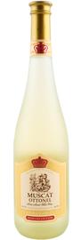 Вино белое полусладкое «Boranal Muscat Ottonel»