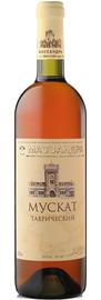 Вино белое сладкое «Массандра Мускат Таврический»