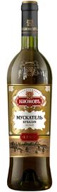 Вино белое сладкое «Мускатель Кубалач Белый»