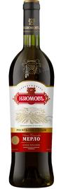 Вино красное сухое «Мерло»