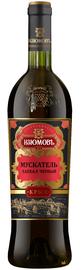 Вино красное сладкое «Мускатель Хапхал Черный»
