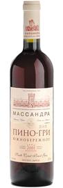 Вино белое сладкое «Пино-Гри Южнобережный»