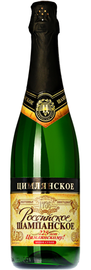 Российское шампанское белое сухое «Цимлянское»