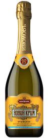 Российское шампанское белое полусладкое  «Крымское серии Новый Крым»