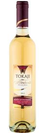 Вино белое сладкое «Kereskedohaz Harslevelu late hurvest»