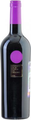 Вино красное сухое «Feudi di San Gregorio Dal Re Aglianico Irpinia» 2010 г.
