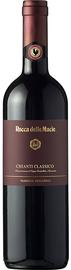 Вино красное сухое «Rocca delle Macìe Chianti Classico» 2014 г.