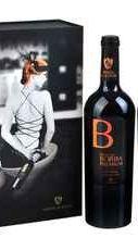Набор из 2 бутылок красного сухого вина «Adega de Borba Premium» 2010 г., в подарочной упаковке
