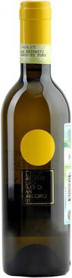 Вино белое сухое «Feudi di San Gregorio Cutizzi Greco Di Tufo» 2012 г.