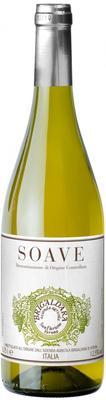 Вино белое сухое «Brigaldara Soave» 2014 г.