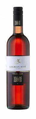 Вино розовое сухое «Peter Zemmer Lagrein Rose» 2015 г. с защищенным географическим указанием