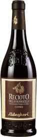 Вино красное сладкое «Cantine Aldegheri Recioto della Valpolicella Classico» 2011 г.
