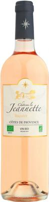Вино розовое сухое  «Chateau de la Jeannette Rose»
