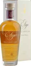 Граппа «Ornellaia Eligo Grappa Riserva» в подарочной упаковке
