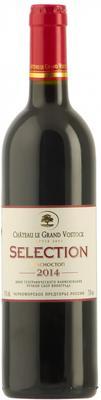 Вино красное сухое «Chateau le Grand Vostock Selection Krasnostop» 2014 г.