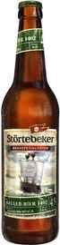Пиво «Stortebeker Kellerbier 1402»