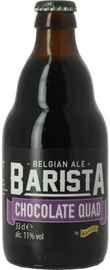 Пиво «Van Honsebrouck Barista Chocolate Quad»