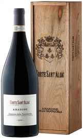 Вино красное сухое «Corte Sant'Alda Amarone della Valpolicella» 2010 г. с защищенным географическим указанием в подарочной упаковке