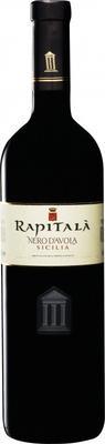 Вино красное полусухое «Rapitala Nero D'Avola Terre Siciliane»