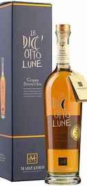 Граппа «Marzadro Le Diciotto Lune» в подарочной упаковке