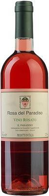 Вино розовое сухое «Poderi del Paradiso Rosa del Paradiso» с защищенным географическим указанием