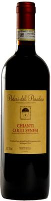 Вино красное сухое «Poderi del Paradiso Chianti Colli Senesi» 2014 г. с защищенным географическим указанием