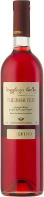 Вино розовое сухое «Tbilvino Saperavi Rose» 2015 г.