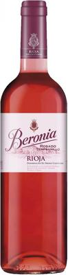 Вино розовое сухое  «Beronia Rosado Tempranillo Rioja» 2015 г.