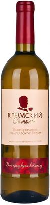 Вино белое полусладкое «Crimean Sommelier»