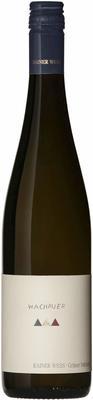 Вино белое сухое «Rainer Wess Wachauer Gruner Veltliner» 2014 г. с защищенным географическим указанием