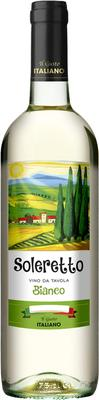 Вино белое сухое  «Soleretto»
